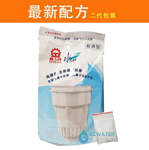 【大墩生活館】新二代 晶工牌開飲機濾心單顆只賣210