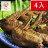 【毛彥人.秘釀甕滷味】冰鎮滷雞翅1包5隻X4包 / 新鮮製作 / 真空包裝 / 退冰即食 / 團購美食 原價$300 加購省10元 0