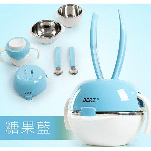 BERZ 英國貝式 彩虹兔五合一組合餐具組-糖果藍【悅兒園婦幼生活館】
