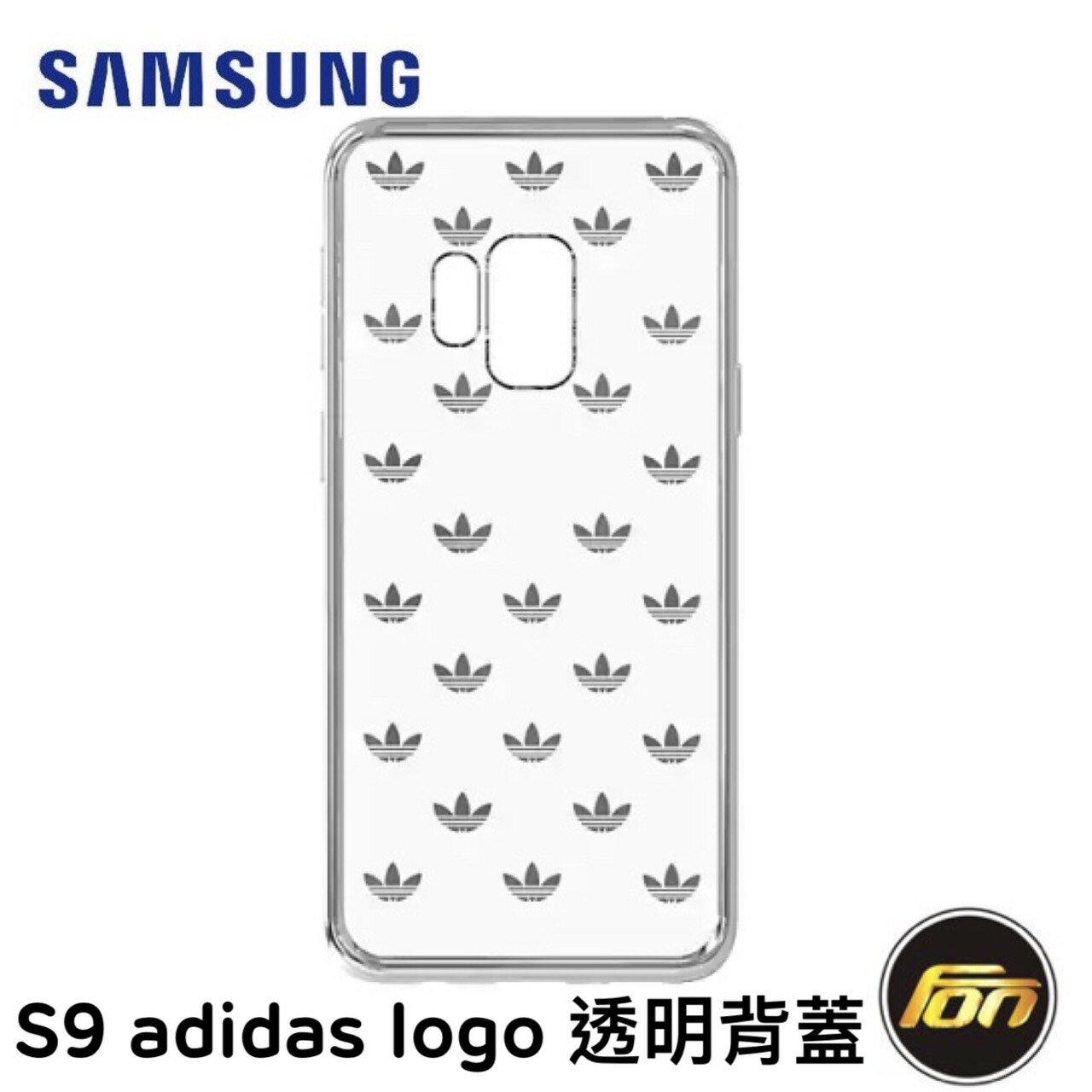 SAMSUNG Galaxy S9 adidas logo 透明背蓋