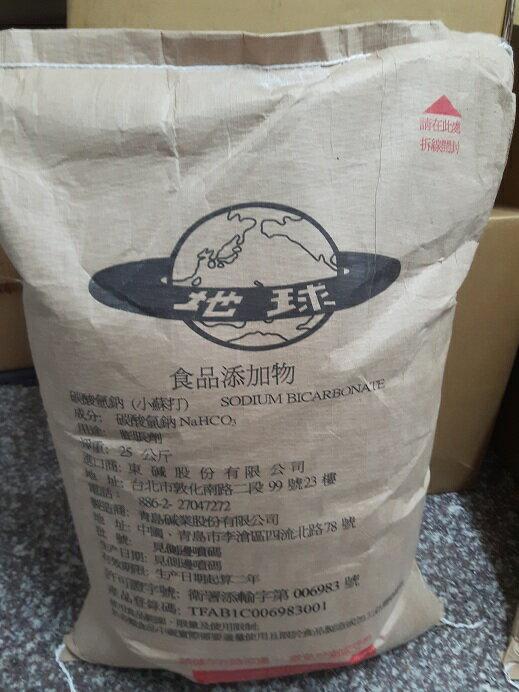 中國進口食品級小蘇打粉25公斤 地址有樓層要+40元