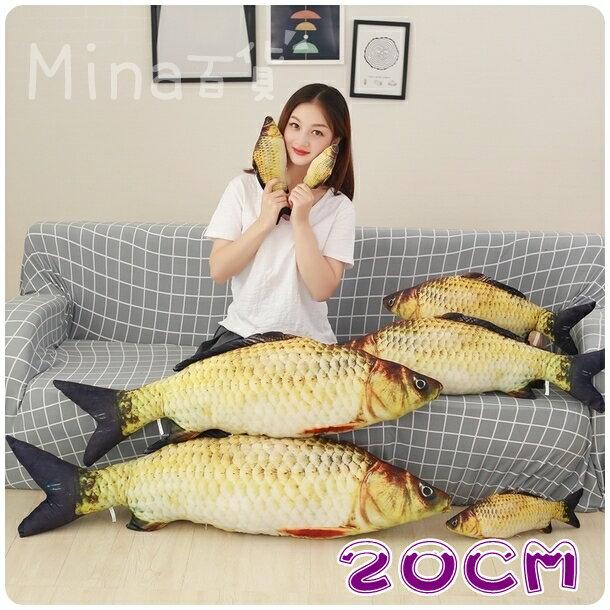 (mina百貨) 鯽魚造型抱枕 貓咪玩具 靠墊 睡枕 仿真公仔 毛絨玩具 娃娃玩偶 20CM 【F0214-2】