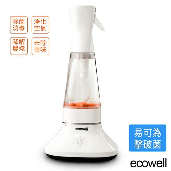 Ecowell易可為擊破菌次氯酸滅菌水生成機5217SHOPPING