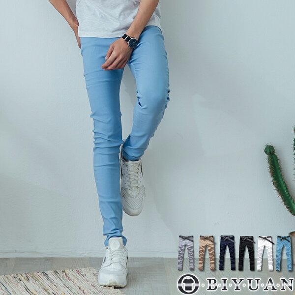 情侶款超彈力素面工作長褲【F55702】OBIYUAN韓版修身剪裁休閒褲共6色