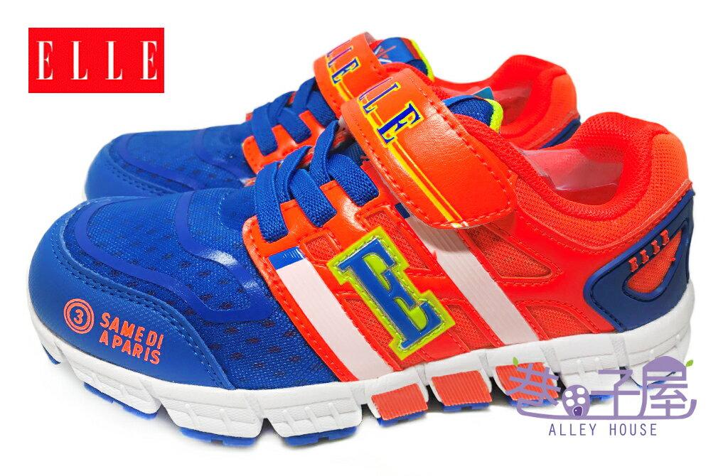 【巷子屋】ELLE 男童輕量競速運動越野慢跑鞋 立體康特杯 [60146] 藍橘 超值價$498