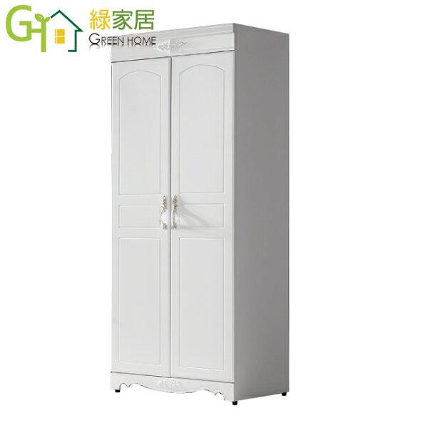 【綠家居】法曼比法式白2.7尺二門衣櫃收納櫃(雙吊衣桿+開放層格)