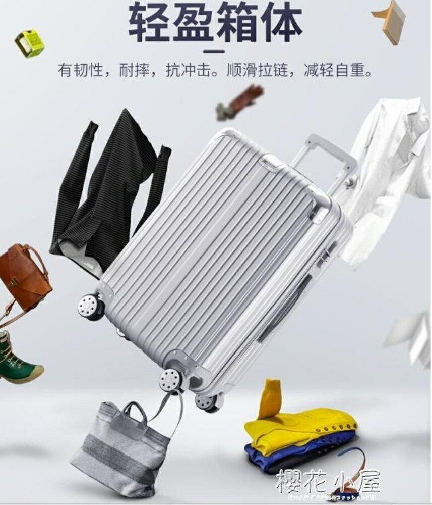 皮箱拉桿箱化妝子母箱萬向輪行李箱女24旅行箱密碼箱男學生24寸QM林之舍家居