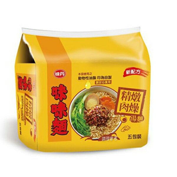 味丹 味味麵 精燉肉燥味 78g (5入)x6袋/箱【康鄰超市】