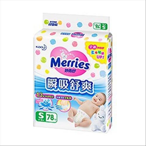 【箱購免運】妙而舒瞬吸舒爽紙尿褲尿布 NB42 S78 M66 L52 XL44 哈帝