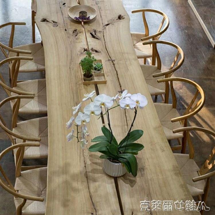 會議桌 美式LOFT復古實木會議桌大板辦公桌長條原木自然邊泡茶桌茶台 MKS - 限時優惠好康折扣