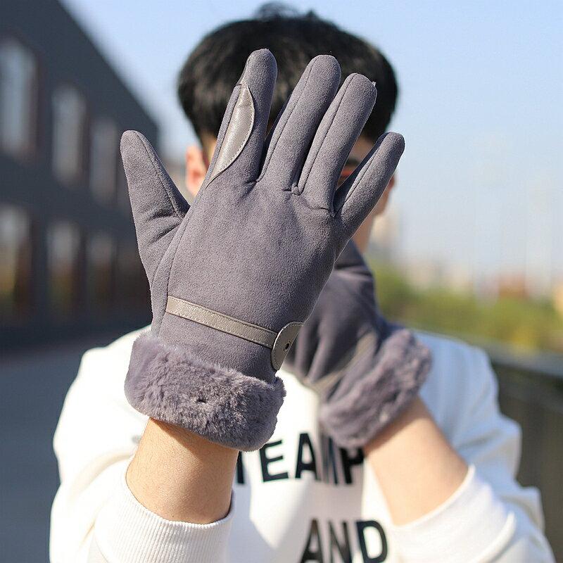 騎行手套 男士開車學生冬季騎車騎行防風防寒皮手套冬天加厚刷毛保暖可觸屏『CM38960』
