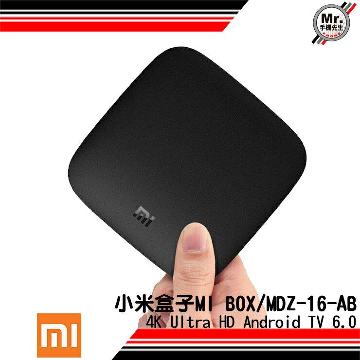 【小米】MI BOX 小米盒子 4K Android TV 6.0 電視盒子 藍芽 語音遙控器 電視盒 遠傳保固※手機先生※
