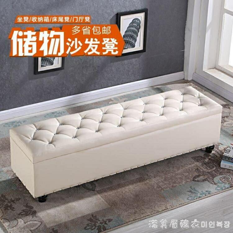 歐式皮藝換鞋凳長條沙發凳收納儲物凳試鞋凳沙發凳試衣間休息凳子