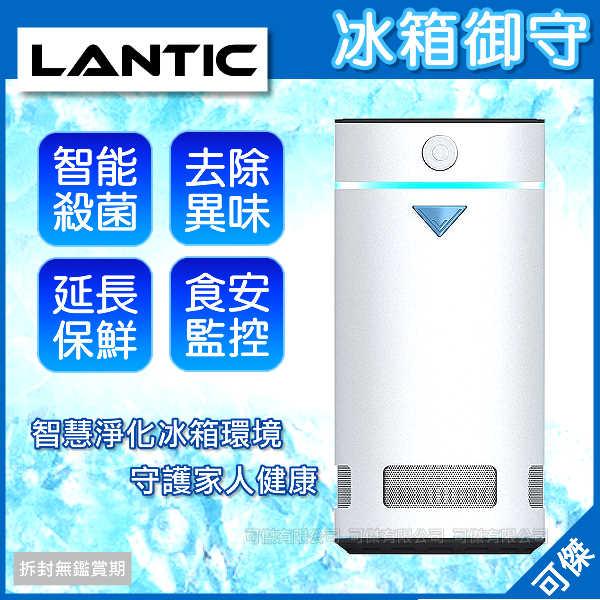 可傑 Lantic 喬帝 W~BB01 冰箱御守 食材守護者 殺菌 降低農藥殘留 APP監