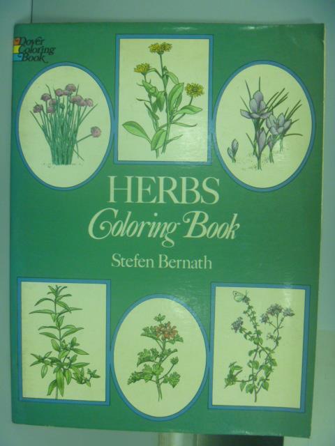 ~書寶 書T1/藝術_PAI~HERBS Coloring Book