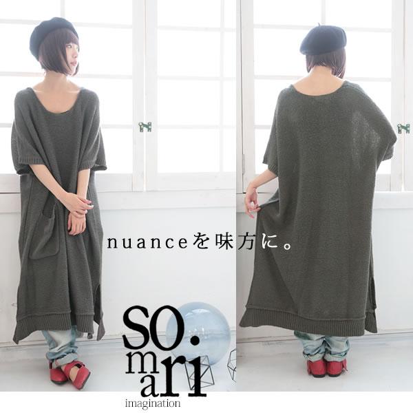 osharewalker  長款短袖針織連衣裙 / D002D-MIG010。1色(5994)-日本必買代購 / 日本樂天 4