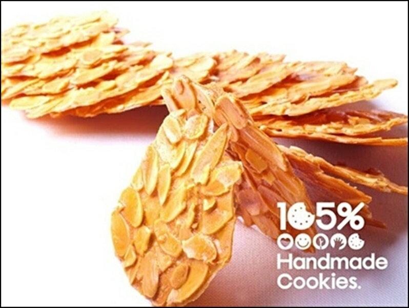 手工餅乾 客製化 (2種容量可選擇) 4