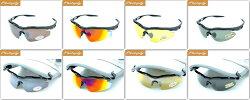 又敗家@台灣品牌PHOTOPLY(一代全方位)四合一可掀可夾帽可換鏡片多用途太陽眼鏡(即4張鏡片)多功能4合1抗紅外光鏡片防藍光鏡片夜視鏡片POL寶麗萊鏡片大聯盟太陽運動眼鏡