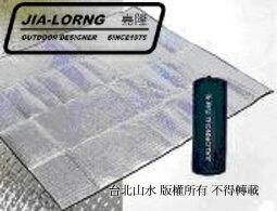 嘉隆 鋁箔睡墊/防潮地墊 K-6610 300cm*300cm 6-8人