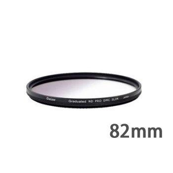 """公司貨 Daisee Graduated ND 82mm 半面漸層減光鏡 漸層鏡""""正經800"""""""