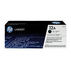 惠普 HP Q2612A (No.12A) 黑色碳粉匣(列印張數:2000張)(5%覆蓋率)★★★全新原廠公司貨含稅附發票★★★