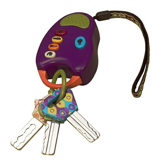 《 美國 B.toys 感統玩具 》快樂的鑰匙