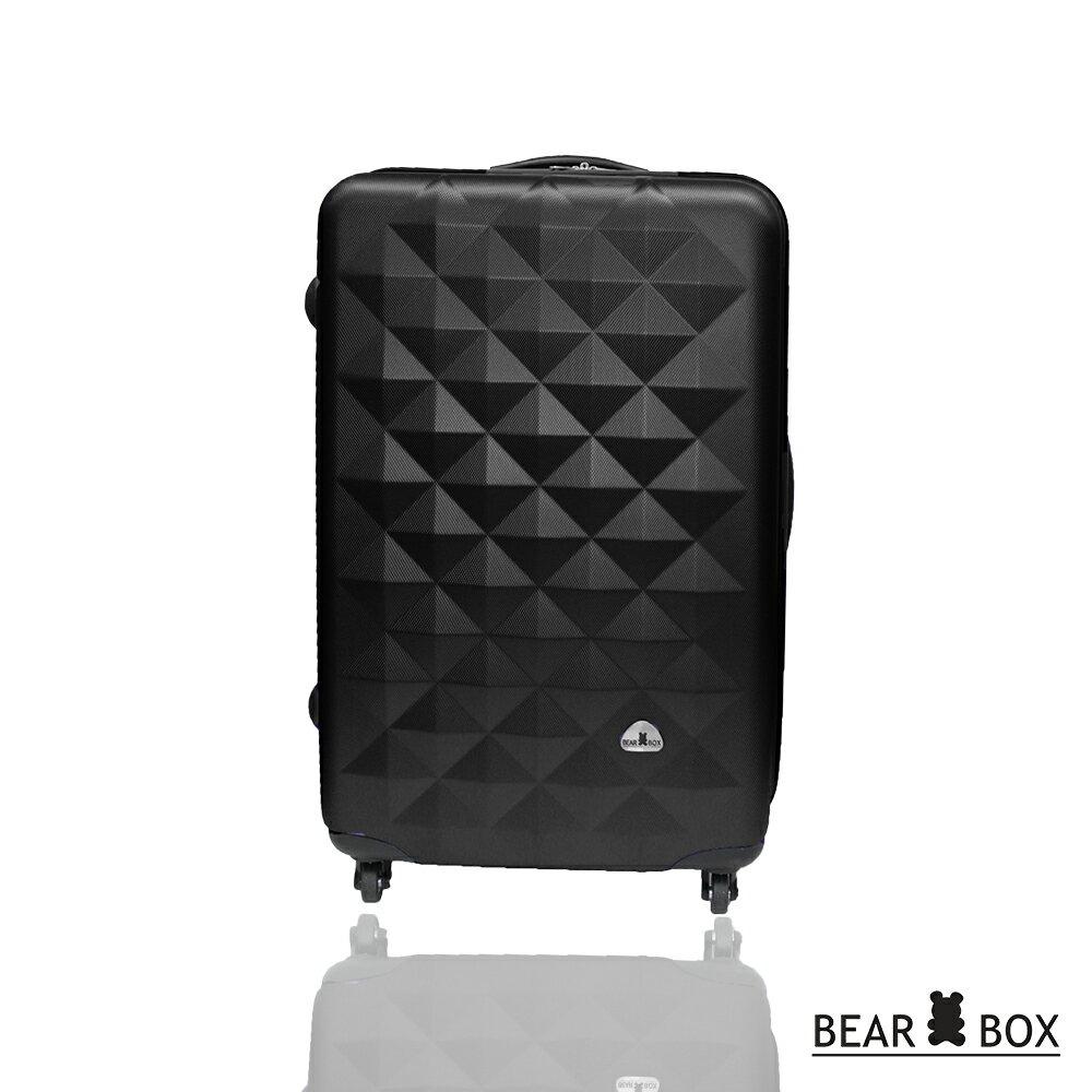 BEAR BOX 晶鑽系列ABS霧面收納家24吋旅行箱 / 行李箱 0