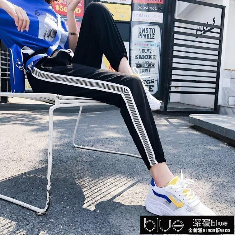 運動褲子女夏學生正韓寬鬆bf原宿潮范【現貨】11-15【快速出貨】