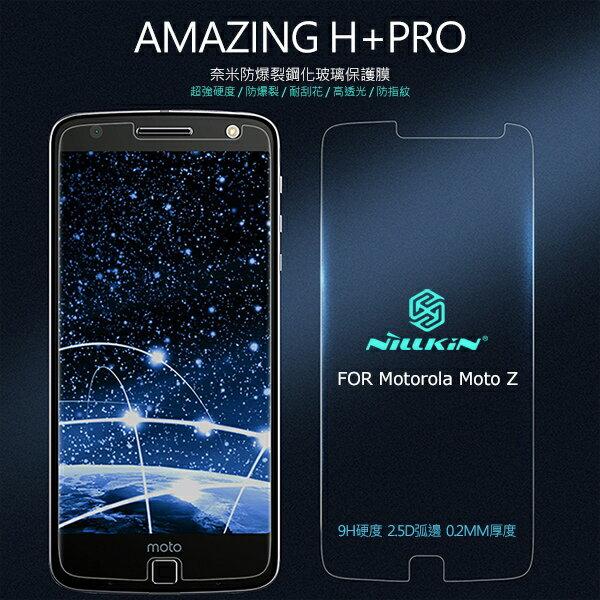 【愛瘋潮】NILLKIN Motorola Moto Z Amazing H+Pro 防爆鋼化玻璃貼