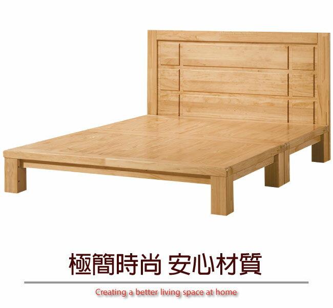 【綠家居】凱娜 時尚6尺實木雙人加大床台(不含床墊)