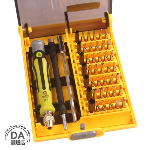 《DA量販店》45合1 便攜 螺絲起子 套組 手機 拆修 手機 MP3 遊戲機 電腦工具 工具組 手錶 家電 維修(34-764)