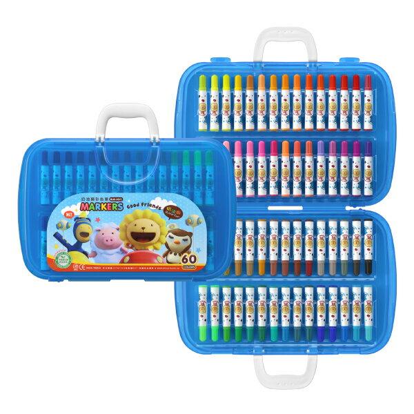 奶油獅60色彩色筆 A盒 ~閃亮亮版 BLM~60A