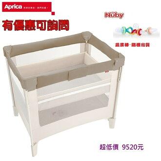 美馨兒* 愛普力卡 Aprica-COCONEL AirPlus 任意床Plus 9520元+贈蔬果棒(來電另有優惠)
