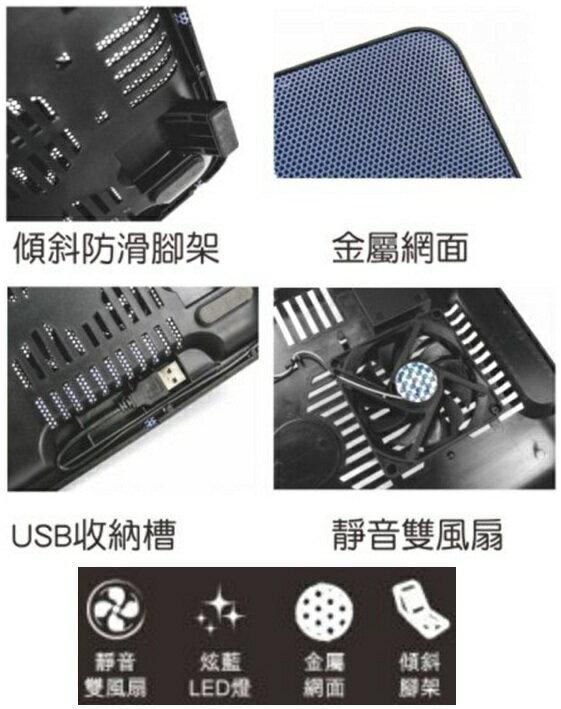 ❤含發票❤團購價❤【KINYO-超薄雙風扇筆電散熱墊】❤電腦散熱器/筆電散熱/散熱架/散熱墊/ASUS/apple/Acer/散熱版❤