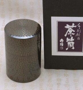 日本高岡銅器【茶筒槌目】日本製銅製工藝品裝茶葉器具茶葉罐密封罐保存罐