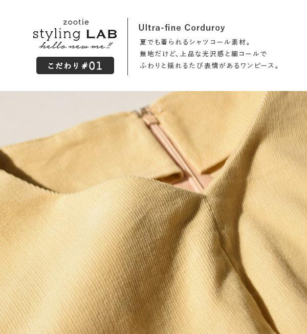 日本e-zakka / 燈芯絨素色長版連衣裙 / 32621-1801322 / 日本必買 代購 / 日本樂天直送(7300) 3