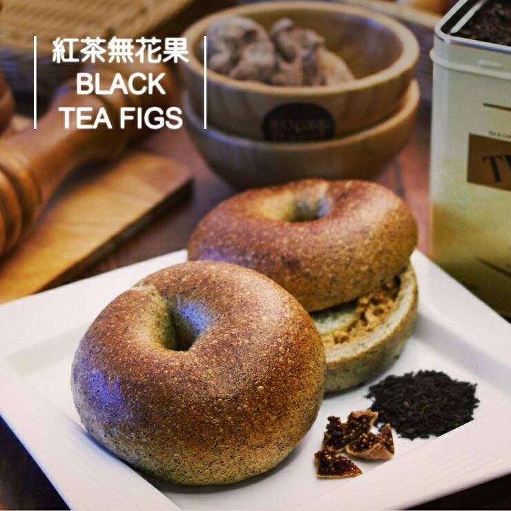 Bugel Bagel 貝菈貝果 | 單品 | ◆ 紅茶無花果 / Black Tea Figs 131g