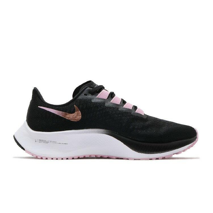 【日本海外代購】NIKE ZOOM PEGASUS 37 粉紫勾 黑粉紫 慢跑鞋 女款 訓練鞋 輕量鞋 BQ9647-007