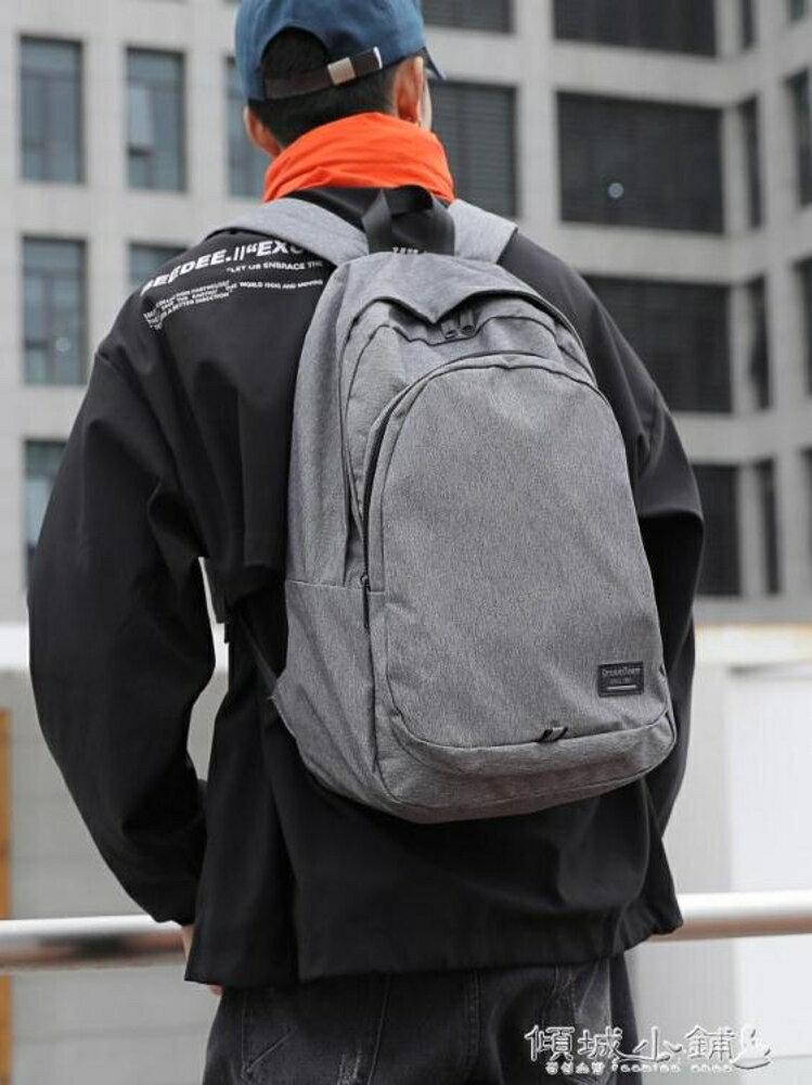 後背包 背包男雙肩包韓版女學院風休閒旅行包時尚潮流初中學生書包中國風 傾城小鋪 聖誕節禮物