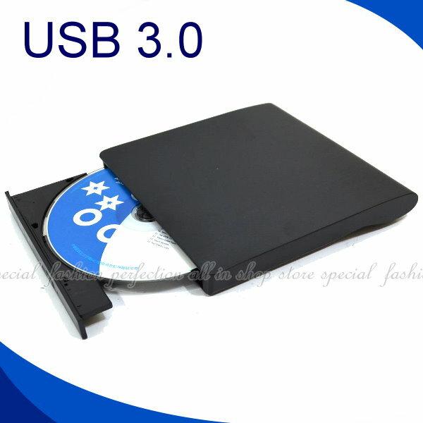 外接式DVD燒錄機USB3.0超薄燒錄機3.0光碟機 隨插即用【HA215】◎123便利屋◎