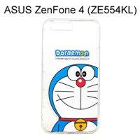 小叮噹週邊商品推薦哆啦A夢空壓氣墊軟殼 [大臉] ASUS ZenFone 4 (ZE554KL) 5.5吋 小叮噹【正版授權】