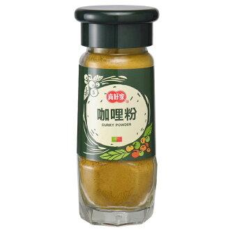 【真好家】印度咖哩粉30g-(全素)