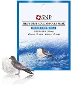 【韓國SNP】海洋燕窩面膜