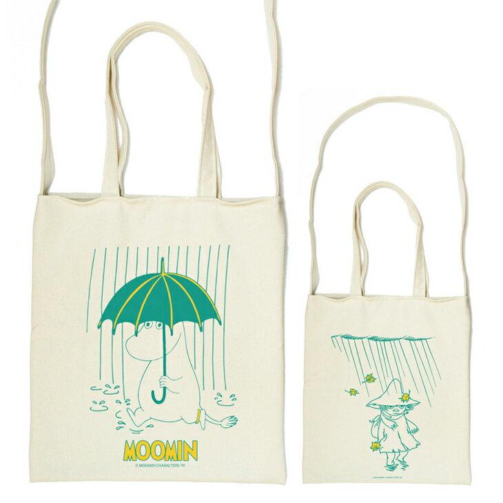 Moomin嚕嚕米授權 - 斜背包:【 雨中散步 】