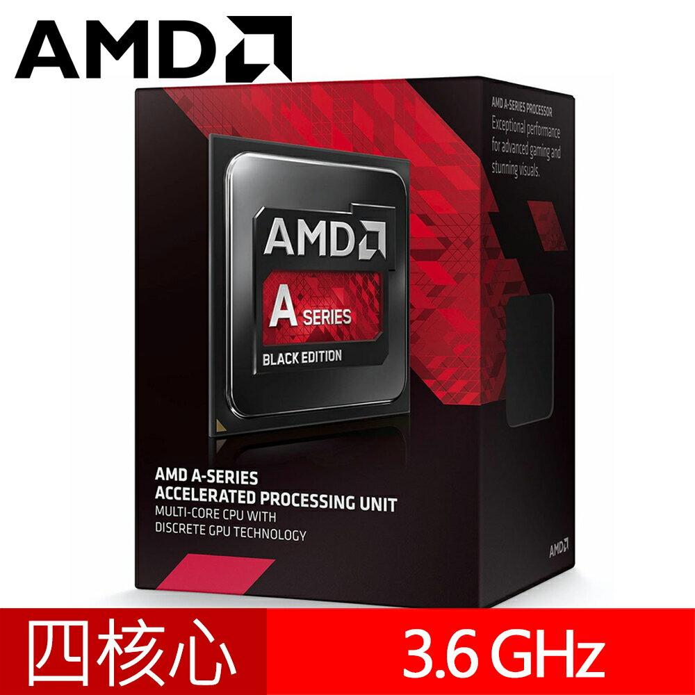 AMD A10-7800K CPU 四核心處理器 / CPA AMD FM2+ A10-7860K/S2/3.6G【首購滿699送100點】