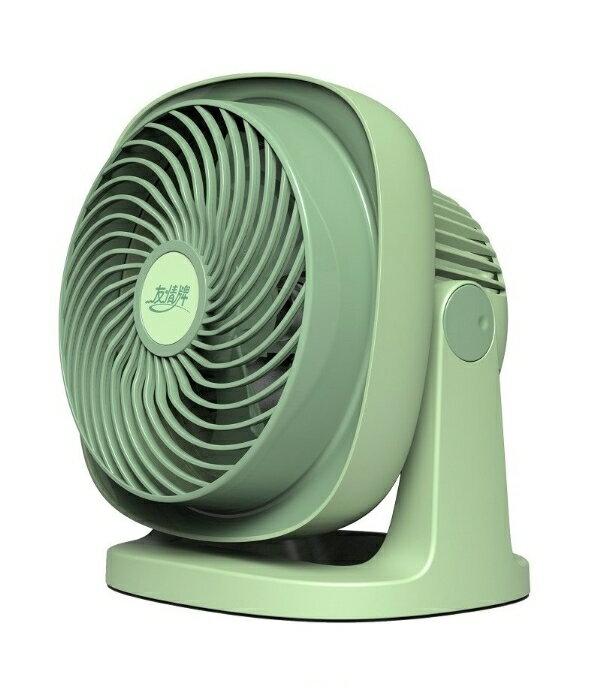【友情】 6吋迷你渦漩式對流循環集風扇 KG-6690