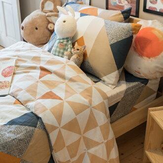 秋之萬花筒 床包/被套/兩用被/枕套 單品賣場 100%復古純棉