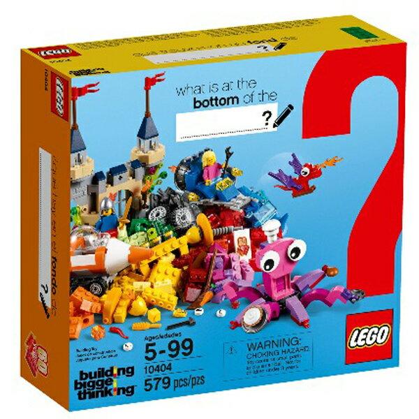 【LEGO樂高積木】60周年紀念顆粒系列-海底世界LT-10404