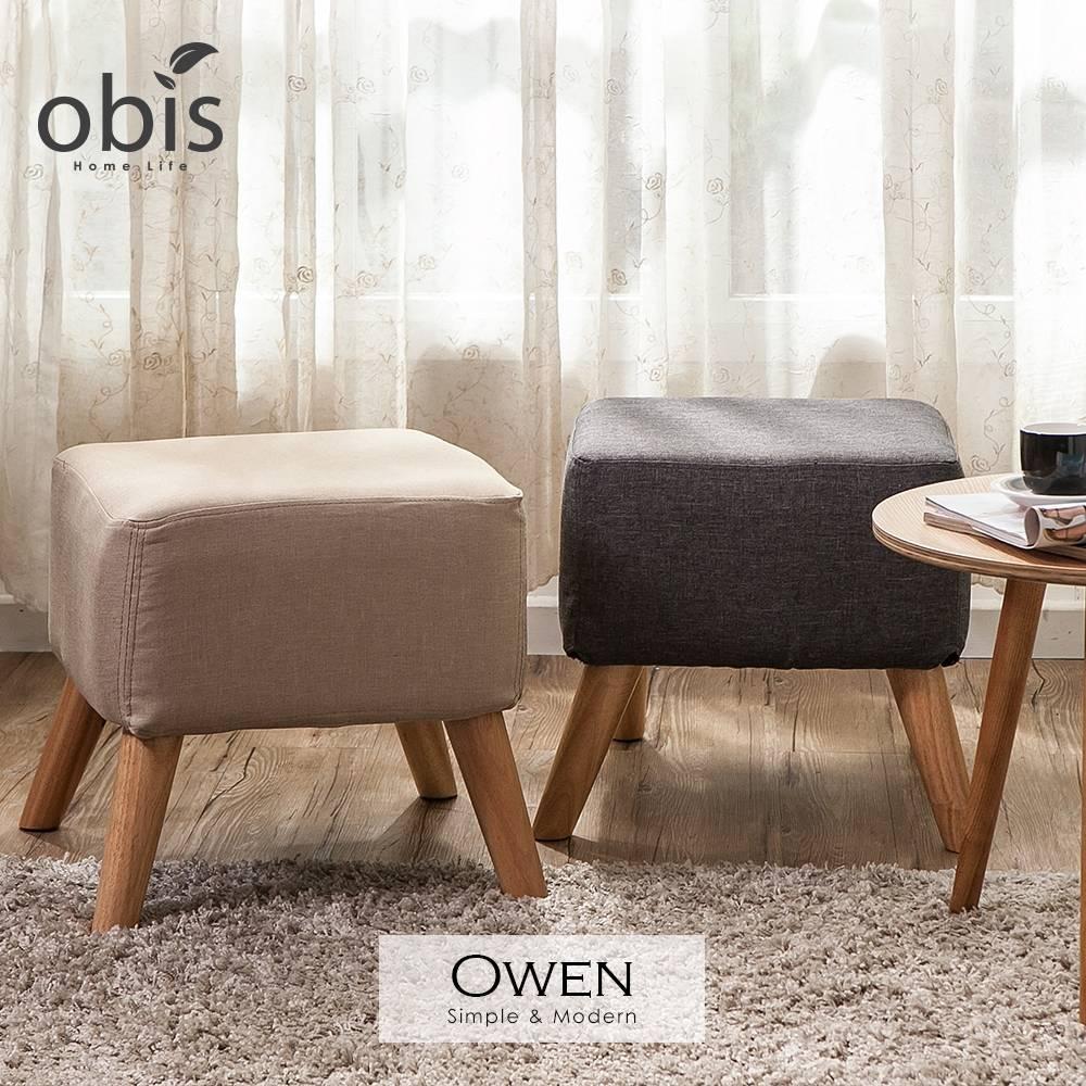 Owen 馬卡龍方型椅凳【布套】 / H&D