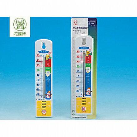 進大 彩色教學用溫度計 JD-I-156 / 個